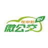 海南出行微公交app下载手机版 v1.0