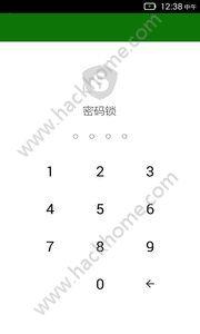 米聊锁手机版app官方下载图2: