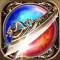 烈焰传奇3D下载最新手机版游戏 v1.0