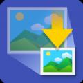 图片缩小手机软件app下载 V2.6.3.00