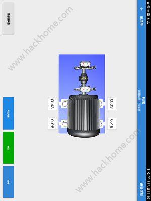 电机软脚手机app图6: