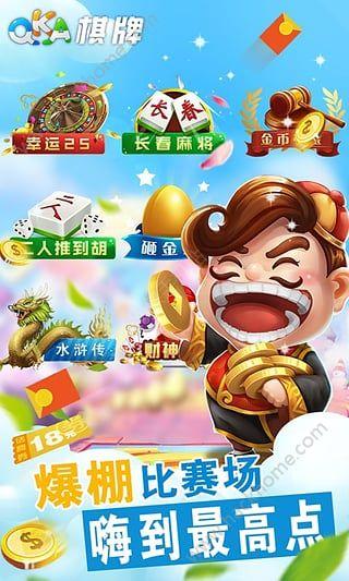 QKA斗地主赢话费官网安卓版图2: