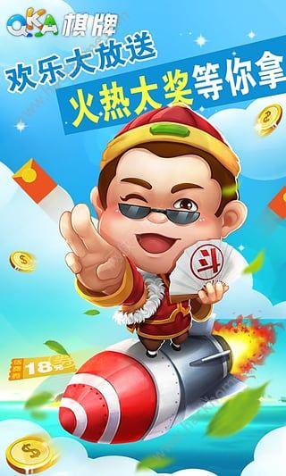 QKA斗地主赢话费官网安卓版图4: