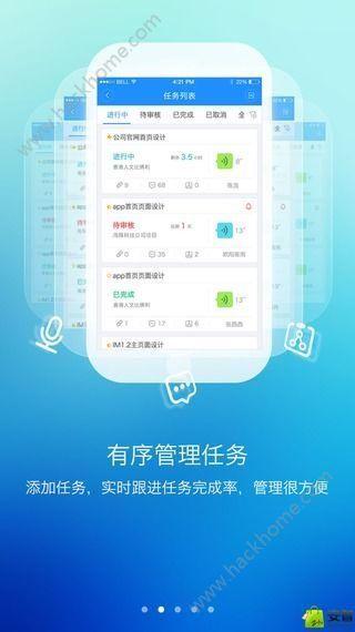 Idophin手机app图2: