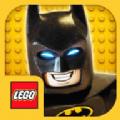 乐高蝙蝠侠手机版