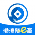 渤海期货官网版
