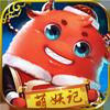 萌妖记手机游戏官网IOS版 v1.0