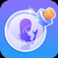 新漂流瓶app官网版下载安装 v2.3.6