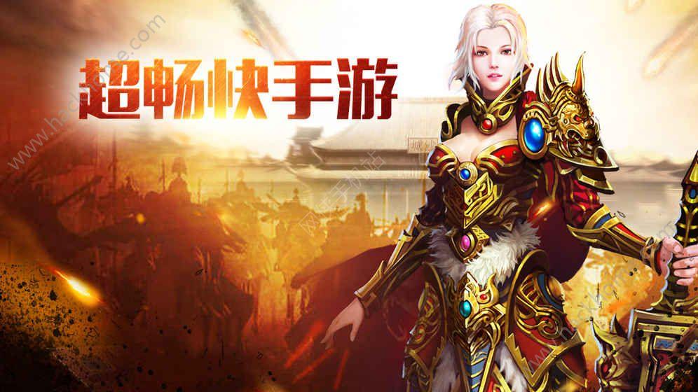荣耀皇城手游官网正版图4: