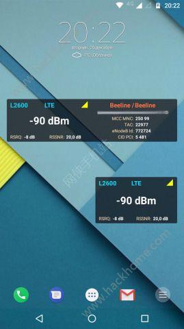 网络监控软件NetMonitorLite app图4: