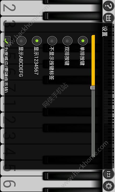 钢琴模拟器手机app图4: