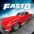 速度与激情8官方唯一指定网站正版游戏 v1.33