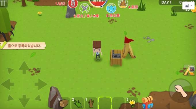 生存世界手游攻略大全 生存世界Mine Survival生存技巧详解[多图]类别图片
