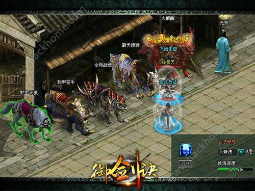 御剑诀百度安卓游戏正版图3:
