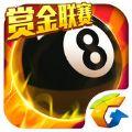 微信腾讯桌球小程序游戏网页版 v3.7.2