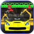 跑车工厂游戏