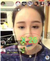 赵本山女儿快手号是多少?赵本山女儿妞妞的快手id分享图片1