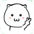 喵喵颜文字表情app手机版下载 V1.0.1