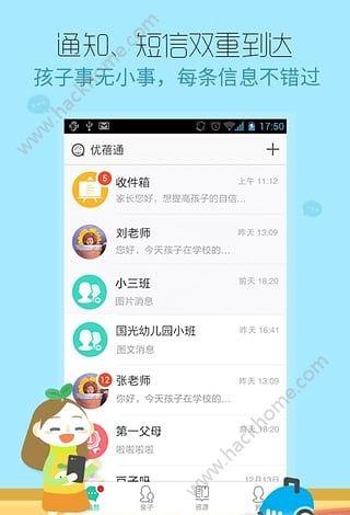 小蓓app下载手机版图2: