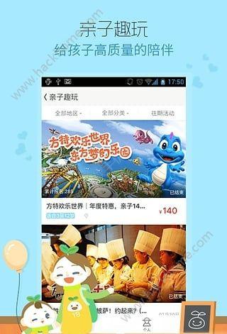 小蓓app下载手机版图4: