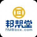 邦帮堂理财官网app下载手机版 v6.0.6