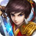 妖神传说官网手机游戏 v1.4