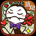 史小坑的爆笑生活12无限提示修改破解版 v1.0.01