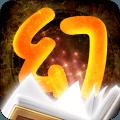 幻想英雄2官方网站正式版 v1.1.0