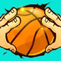 天天篮球手机版