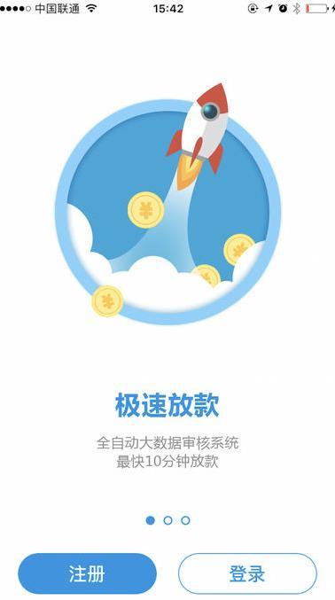 月光蓝卡APP苹果版怎么下载?月光蓝卡APP最新版下载地址[多图]