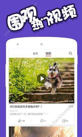 upupoo手机版app官网下载图2: