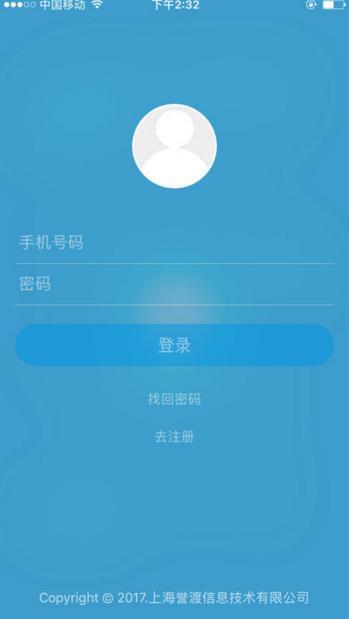 月光蓝卡手机验证不了?月光蓝卡手机认证不了怎么回事[图]