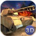 坦克战争模拟中文无限金币内购破解版 v1.0