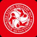 湖南邮币卡交易中心官网版