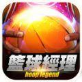 篮球经理无限金币内购破解版 v3.7