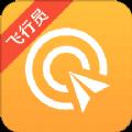 飞行员培训app安卓版下载 v3.5.3