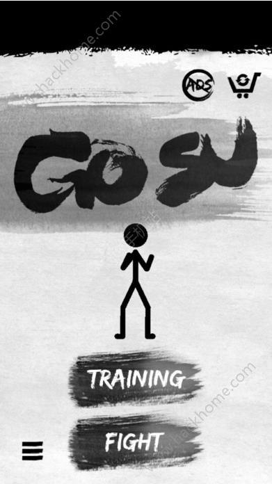 高手GOSU游戏汉化中文版图4:
