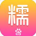 百度女神卡申请入口官网app下载手机版 v7.3.0