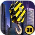工程钩车模拟器游戏安卓版(Skyscraper Construction Sim 3D) v1.01