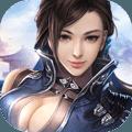 诛剑奇侠传手游官网正式版 v1.1.6.0
