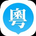 粤语U学院app会员免费破解版下载 v4.5