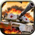英雄坦克连官方手游正式版下载 v1.0