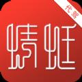 蜻蜓出行手机版app下载 v2.3