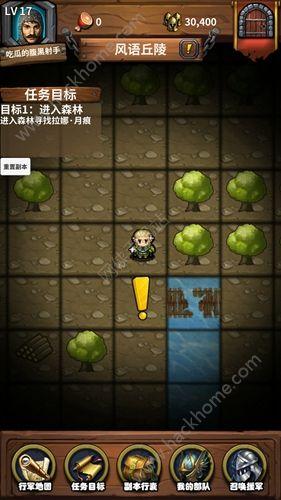 永夜之役安卓下载正版手游图4: