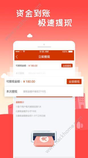 小优开店官网app下载手机版图4: