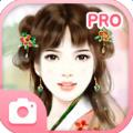 古装拍Pro古装相机官网app下载手机版 v1.0