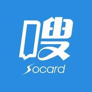 嗖卡名片小程序