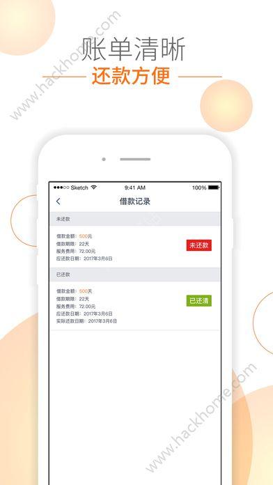 财滚滚官方下载平台软件app图4: