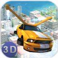 飞翔汽车3D无限金币破解版(Flying Cars) v1.13