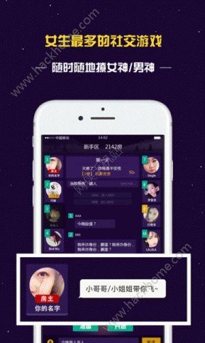 终极狼人杀app下载官方网站版图2: